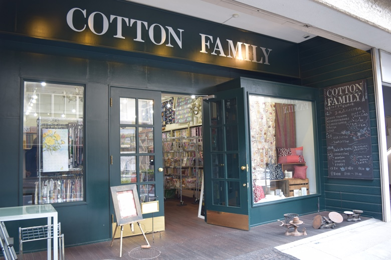 cotton_family_03_DSC_0923